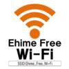 えひめFreeWi-Fi(Ehime Free Wi-Fi)